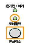 버튼 조작부 유형 3그림