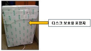 디스크 보호용 포장지