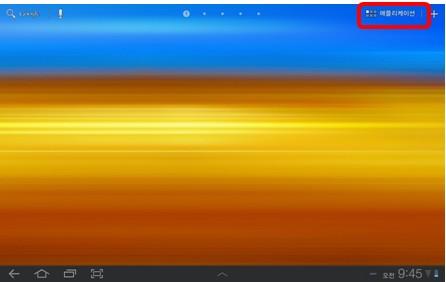 애플리케이션 화면 안내
