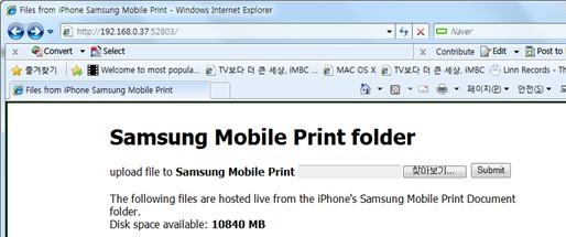 'Samsung Mobile Print folder'라는 타이틀과 'upload file Samsung Mobile Print'옆에 '찾아보기'버튼, 'submit'버튼이 있는 화면
