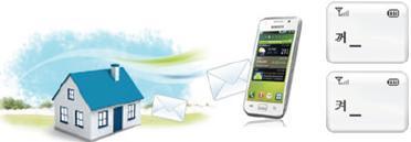 문자서비스 보내는 화면