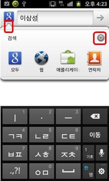 상단 검색란의 'g'아래부분 클릭 후 오른쪽 상단에 나타나는 설정아이콘 화면