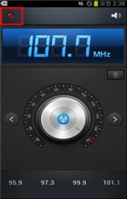 라디오 청취 중 왼쪽 상단의 붉은(녹음 )버튼을 눌러주세요.