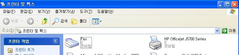 프린터 및 팩스 항목에 HP Officejet J5700 Series 설치된 화면