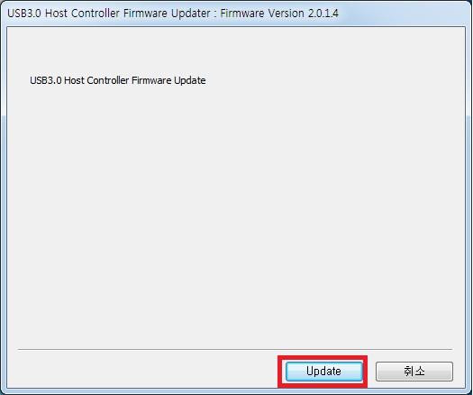 펌웨어 업데이트 화면이 나타나서 오른쪽 하단에 있는업데이트을 누름
