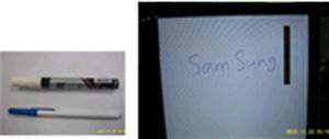제품외관에 스크래치가 발생된 화면