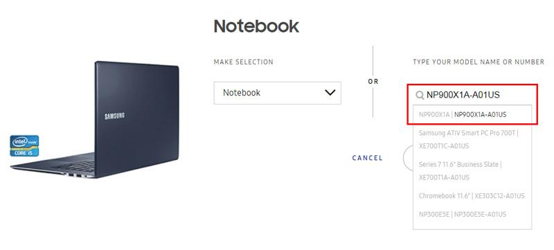 노트북 모델 검색하는 예시 화면