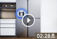 2020년 양문형 정수기 냉장고 디스펜서 세척방법에 대해 알고 싶어요 바로가기