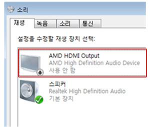 HDMI Out에서 오른쪽 마우스 선택 이미지 입니다.