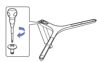 받침대 밑면의 연결 나사 고정하기
