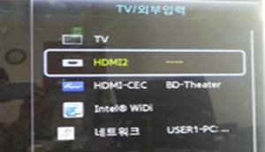 ② TV 모드로 이동