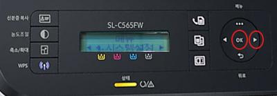 시스템 설정에서 ok선택 화면