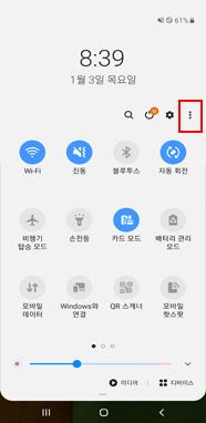 연결 메뉴