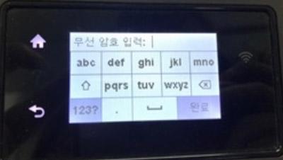 무선 암호 입력창에 암호 입력하는 예시 화면