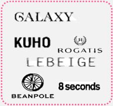바코드 인식 지원되는 삼성물산 브랜드 종류