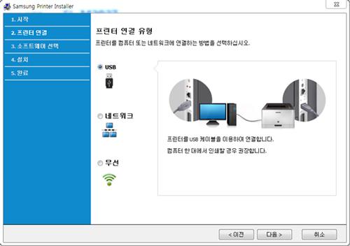 드라이버 설치 파일 위치