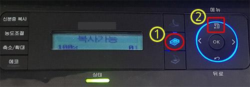 액정화면 오른쪽에 있는 복사메뉴 선택 후 OK버튼 위에 있는 메뉴를 선택한 화면