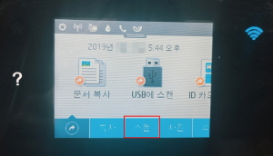 조작부 LCD화면 하단에 스캔 선택 화면