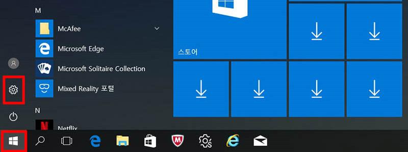 왼쪽 하단의 시작 버튼을 누른 후 왼편 위쪽에 있는 톱니바퀴모양의 설정을 선택하는 화면