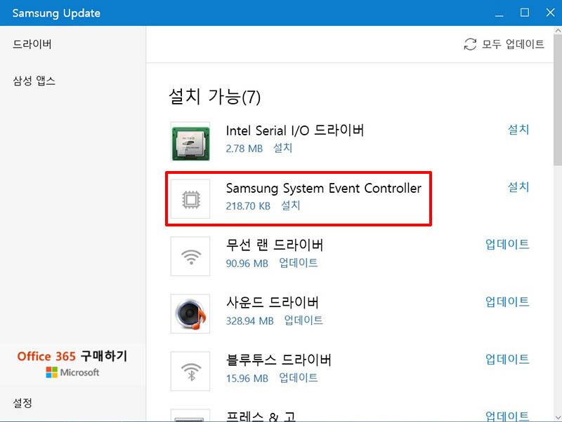 상단에 있는 삼성 시스템 이벤트 컨트롤러를 선택하는 화면