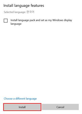 왼쪽 하단의 Install 버튼 선택 화면