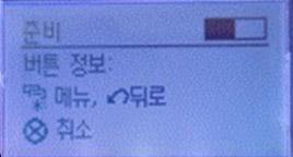 용지함 1 용지부족 메시지가 사라진 준비 화면