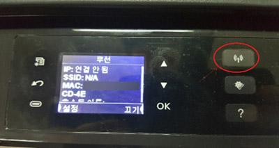 sl-j1760w 조작판의 오른쪽 상단에 보이는 무선 안테나 모양의 버튼 선택 화면