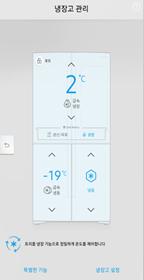 패밀리 허브 냉장실 온도 표시창 입니다.
