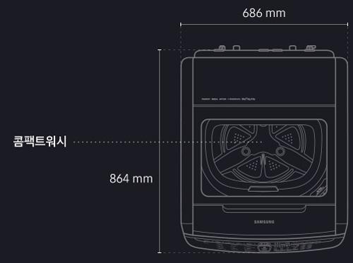 플렉스 워시의 콤팩트워시 컨트롤 패널 포함한 길이 686 mm * 864 mm를 안내하는 이미지