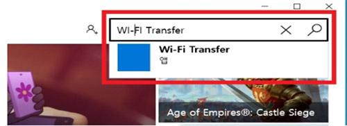 오른쪽 상단에 wifi transfer 입력하여 검색하는 화면