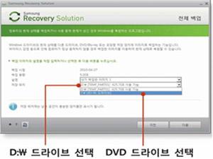 d:\ 드라이브 선택 후 dvd 드라이브 선택 화면