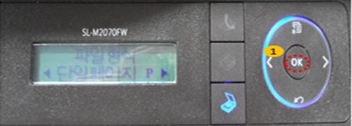 파일형식에서 다면-PDP로 이동 선택 화면