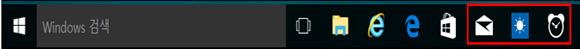 작업표시줄 스토어 아이콘 오른쪽에 메일, 날씨, 경보 및 시계 앱이 보이는 화면