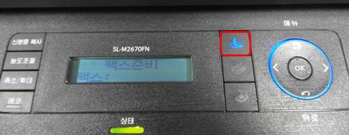 조작부 화면 오른쪽에 팩스버튼 위치 화면