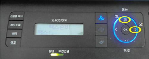 조작판 오른쪽 메뉴 버튼 위치 선택 화면
