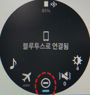 방해 금지 표시 아이콘