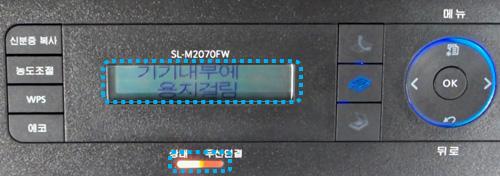 제품 액정화면에 기기내부에 용지걸림 에러 화면