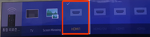 HDMI1로 선택하는 화면