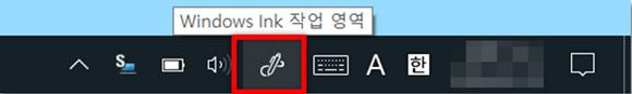 작업표시줄 오른쪽편에 있는 windows ink 아이콘 선택 화면