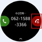 오른쪽 빨간 수화기 모양을 눌러 전화 거절이 가능합니다.