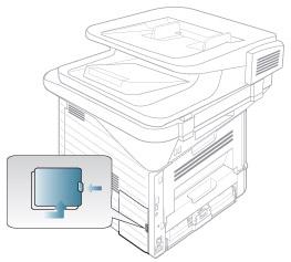 제품 하단에 있는 메모리 장착하는 덮개 열기