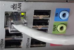 랜 케이블이 정상 삽입되어 led 램프가 켜져있는 상태 화면