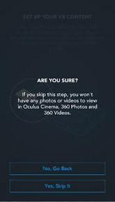 메모리 사용 여부 묻는 화면