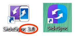 사이드싱크 3.0과 사이드싱크 4.0 이미지 비교