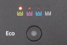노란토너램프 점등된 예시화면