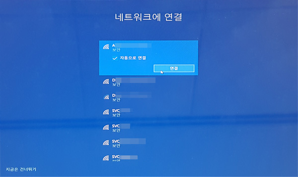 네트워크에 연결창에서 사용중인 공유기를 선택후 오른쪽 하단에 있는 연결 버튼 선택 화면
