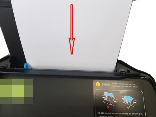 인쇄될 용지를 아래로 밀어넣는 화면