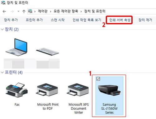 프린터에 있는 samsung SL-J1560W series 선택 후 상단 오른쪽에 있는 인쇄 서버 속성 선택 화면