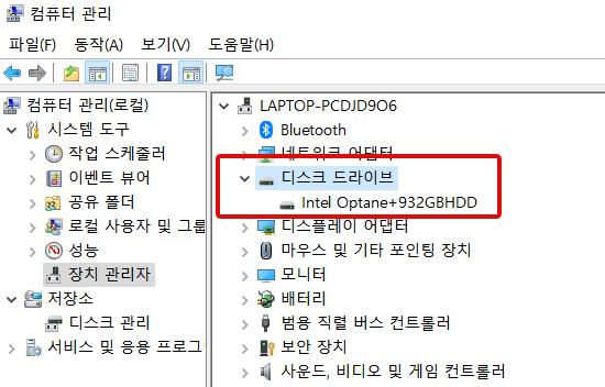 장치관리자의 디스크 드라이브에 인텔 옵테인과 930GBHDD 항목으로 함께 묶여서 보이는 예시 화면