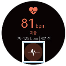 81 bpm으로 심박수 측정된 예시 화면